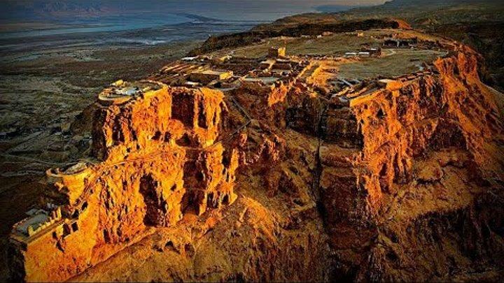 «Масада больше не падет!!!». Крепость Масада Израиль. История крепости Масада.