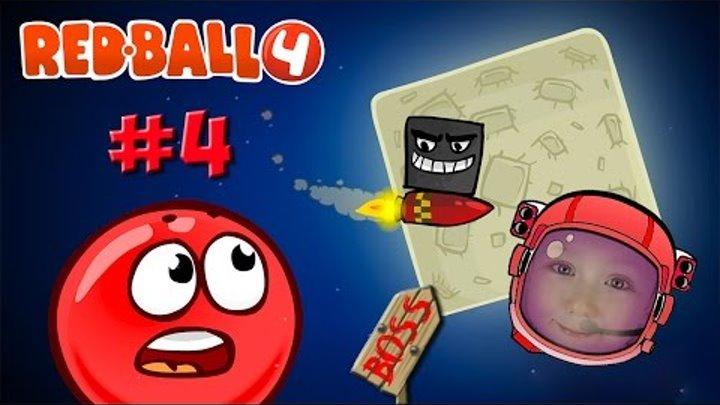 Red Ball 4 Красный Шарик на ЛУНЕ Битва за Луну Battle for the Moon Gameplay