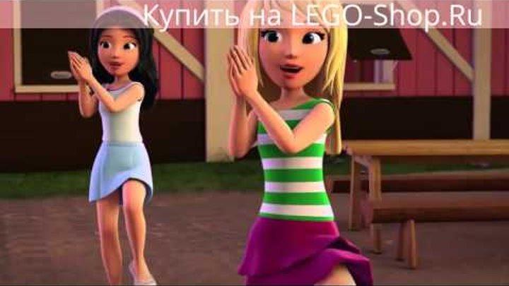 ЛЕГО Френдс музыкальное видео Ранчо|LEGO Friends