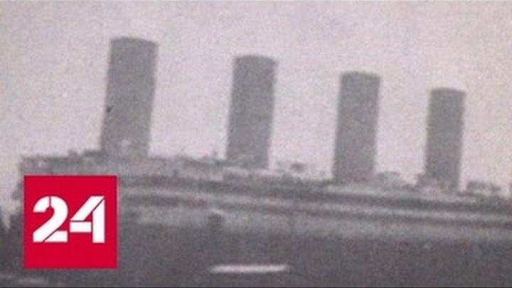 """Independent рассказала о новой версии гибели """"Титаника"""""""