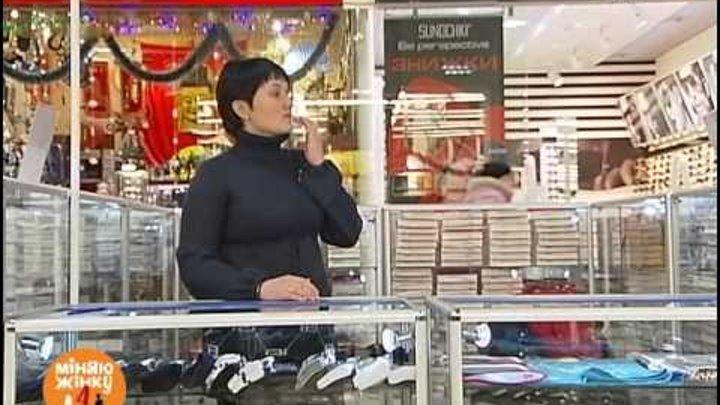Міняю жінку 4 за 10.01.2012 (4 сезон 18 серія) | 1+1