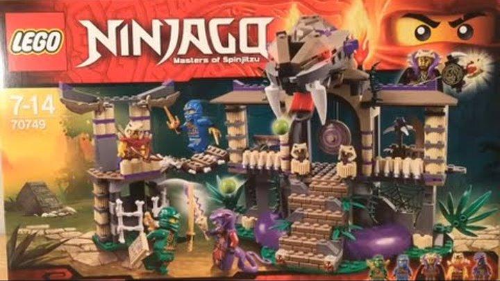 70749 ЛЕГО Ninjago Храм клана Анакондрай