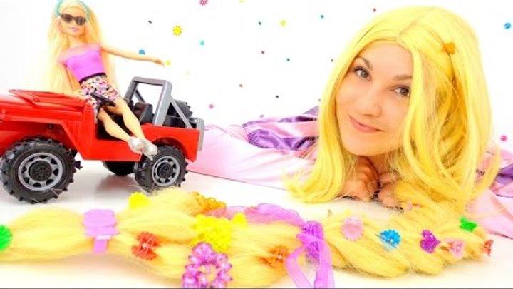 Видео для девочек. Рапунцель и барби наряжают косу. Игры для детей. Развивающее видео для девочек