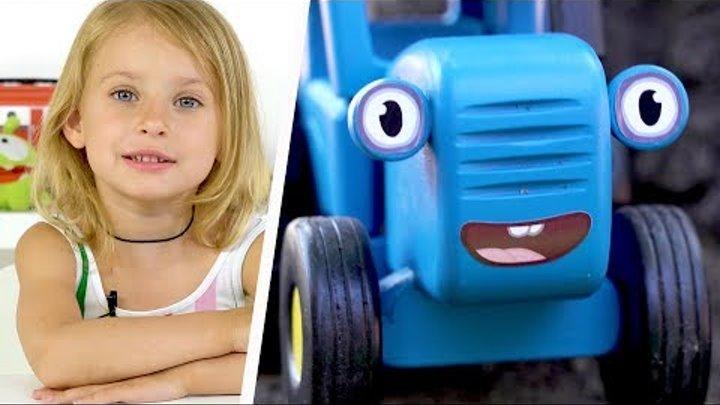 БОЛЬШОЙ СБОРНИК ИГР - Вера и Синий трактор на улице - Видео про машины для детей
