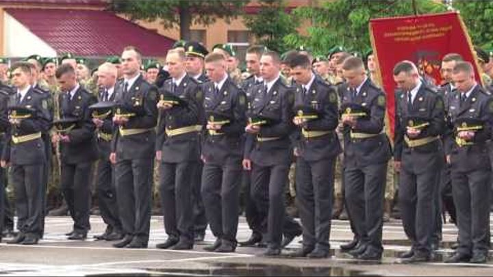 25-й ювілейний випуск офіцерів-прикордонників
