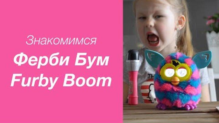 Знакомимся с Фёрби Бум   Furby Boom