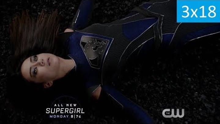 Супергёрл 3 сезон 18 серия - Русский Трейлер/Промо (Субтитры, 2018) Supergirl 3x18 Trailer/Promo