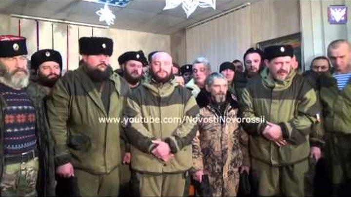 ДНР и ЛНР Срочное обращение ополченцев к народу и Путину 02 04 15