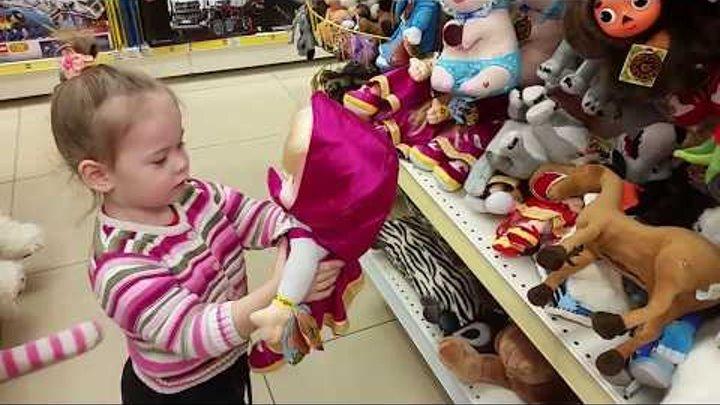 VLOG поход в магазин игрушек, детский мир, детский канал, много игрушек, toys