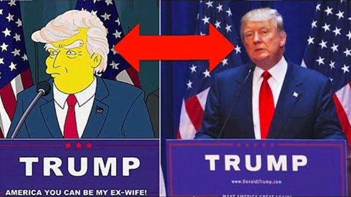 Симпсоны предсказывают будущее? Победа Трампа, Эпидемия Эбола, 11 Сентября, Покемон Го