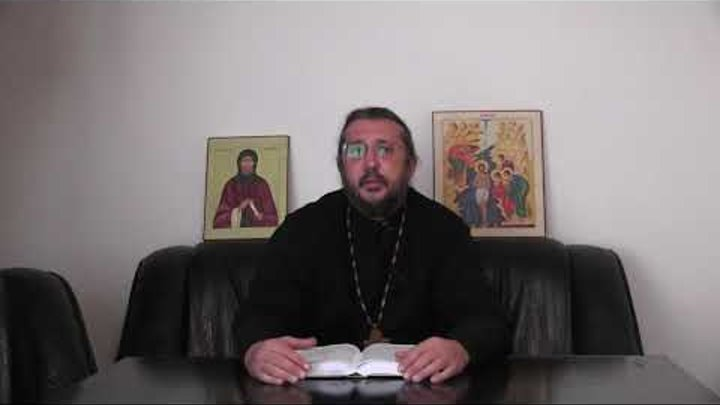 Стоит ли продолжать отношения, если Вас игнорируют? Священник Игорь Сильченков