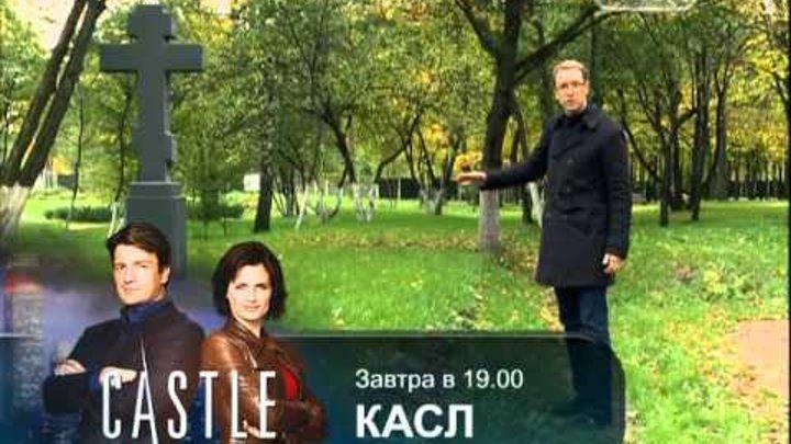 Святые 7 й фильм Жертвы Бутовского полигона 2010 part 4