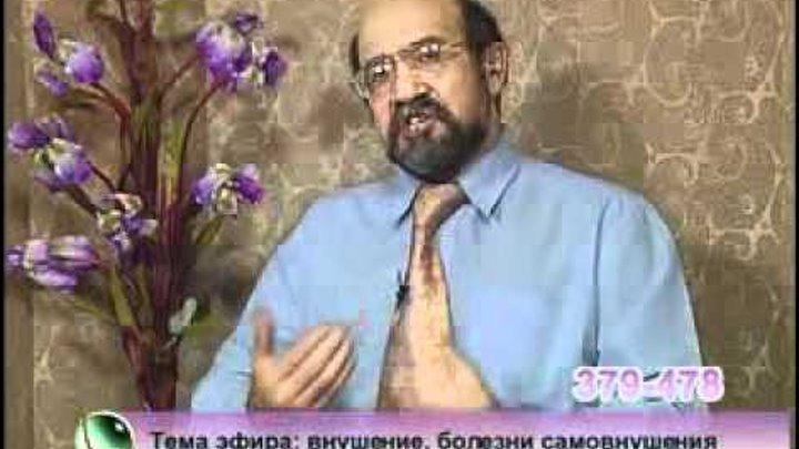 Внушение и болезни внушения. Эльман Османов, эксперт по гипнозу, психотерапевт