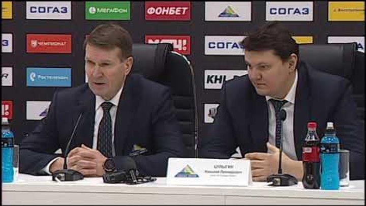 "Пресс-конференция ""Салават Юлаев"" - ""Трактор"""