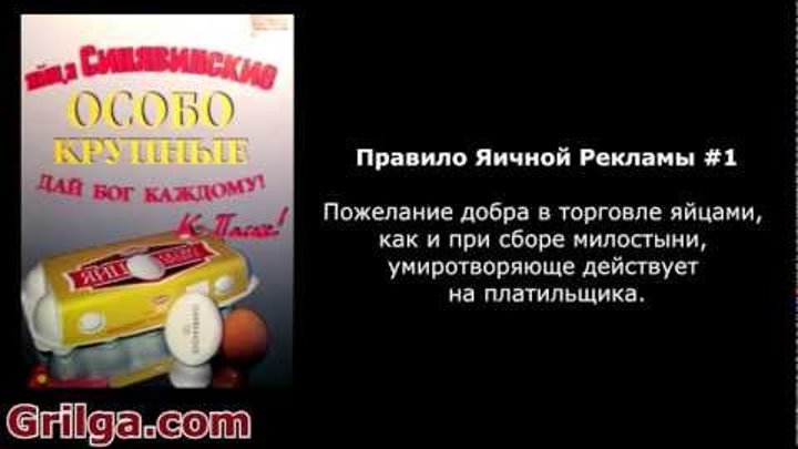 Самая смешная, провокативная русская реклама #2