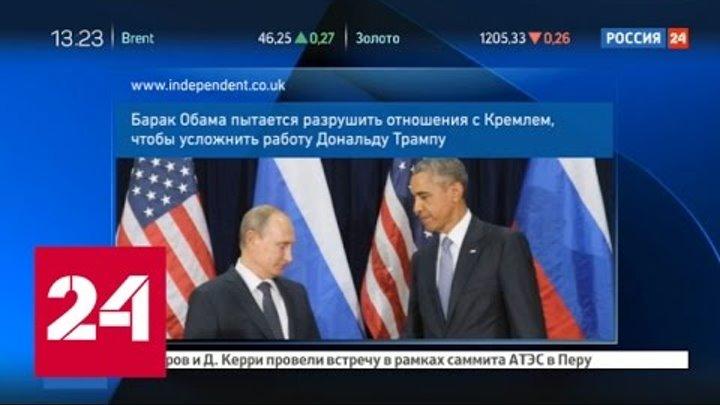 Independent: В чём смысл прощального турне Барака Обамы?