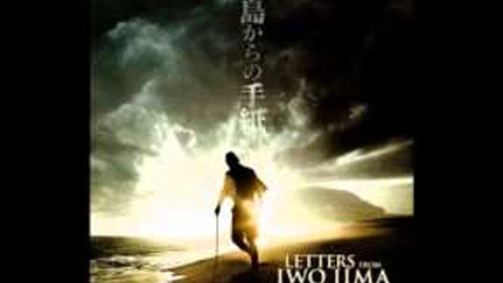 Письма с Иводзимы,саундтрек Main Titles