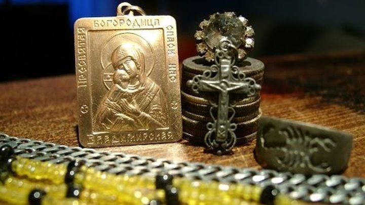 Пляжный коп. Богородица в золоте/Beach hunting