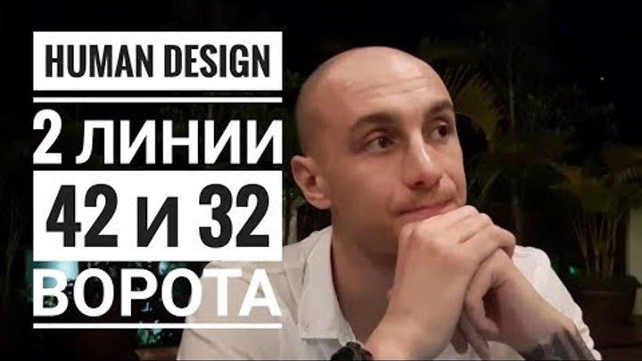 даниил трофимов дизайн человека 3