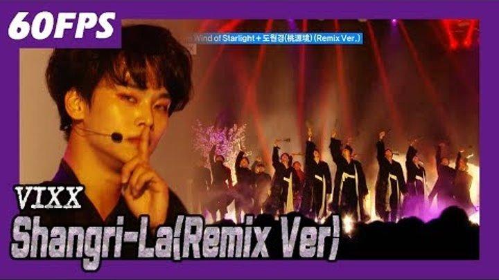 60FPS 1080P | VIXX - Shangri-La (Remix Ver.), 빅스 - 도원경(리믹스 버전) @MBC Music Festival 20180106
