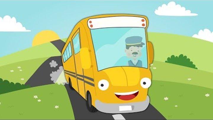 Песенки для детей про автобус - Колеса у автобуса крутятся - Детские обучающие песенки мультики 2018