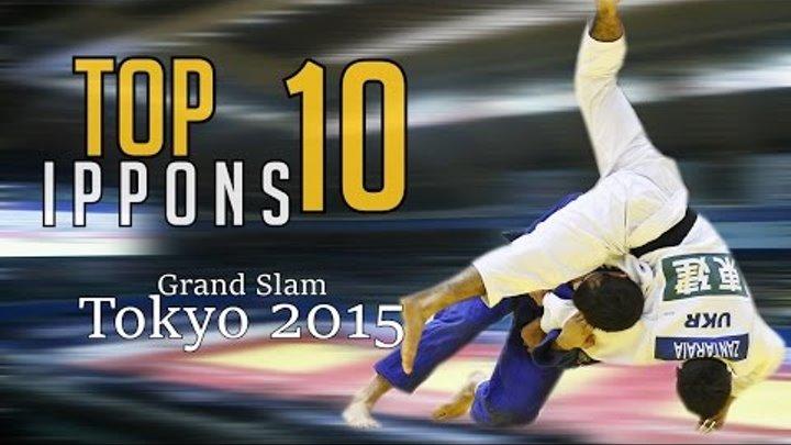 TOP 10 IPPONS | Grand Slam Tokyo 2015 | JudoHeroes
