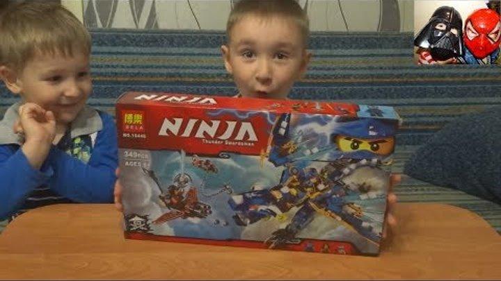 Ниндзя, дракон и обезьяна ,собираем лего ниндзяго конструктор.Ninja dragon and monkey,lego ninjago.