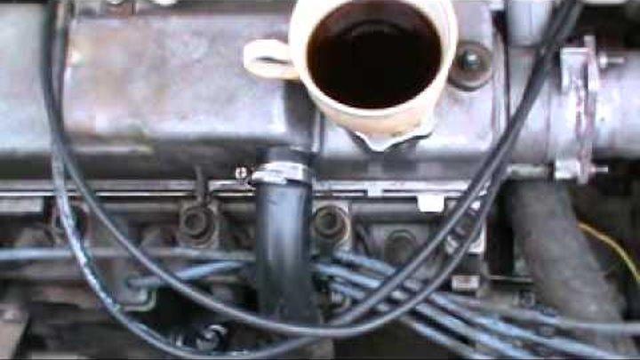 Качественная работа двигателя