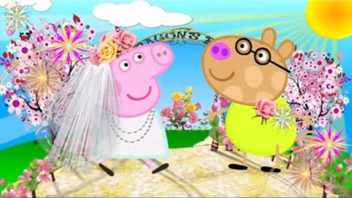 Свадьба Пеппы и Пони Педро! Открываем Киндер сюрпризы.СВИНКА ПЕППА Новые Серии на русском языке.