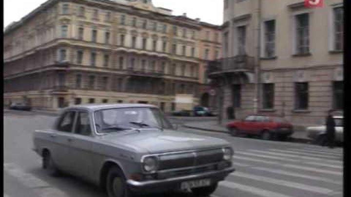Глухарь 19/20. Россия. 1994