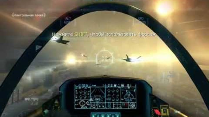 Call of Duty: Black Ops 2 прохождение - Кордис Ди