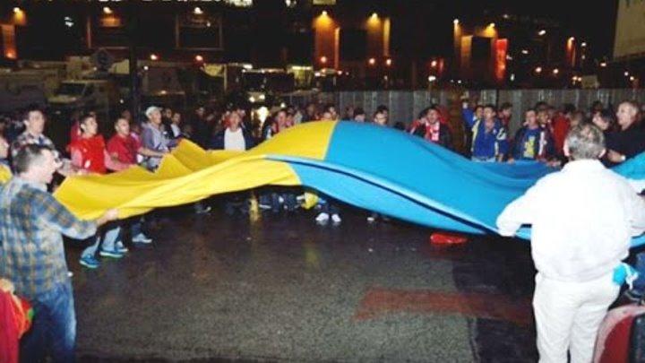 Украинцев с флагами не пустили на матч «Зенит» — «Бенфика» в Лиссабоне