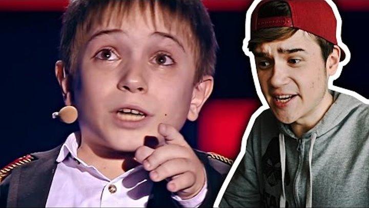 Данил Плужников - Два орла (Голос Дети) Сезон 3 | Реакция