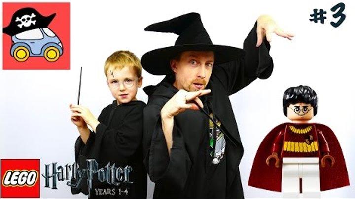 ⚡️ #3 ЗАКОЛДОВАННАЯ МЕТЛА. Лего Гарри Поттер 1-4. Философский камень — Жестянка
