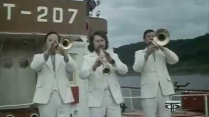 Бей, бей барабан ВИА Горизонт 1979 г