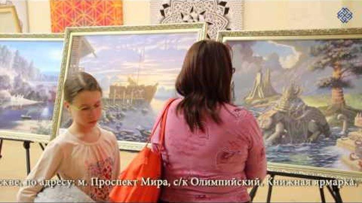 Фестиваль славянской культуры Сварожичи в ТЦ Калужский
