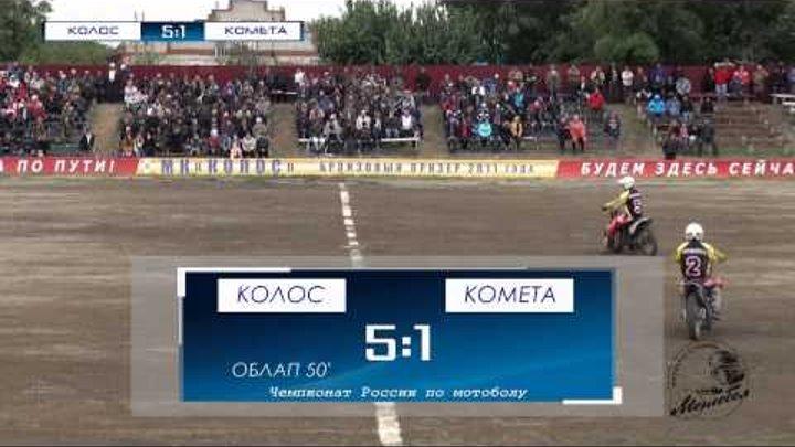 """2014-09-20 """"Колос"""" Ипатово vs. """"Комета"""" Кущёвская 3 период"""