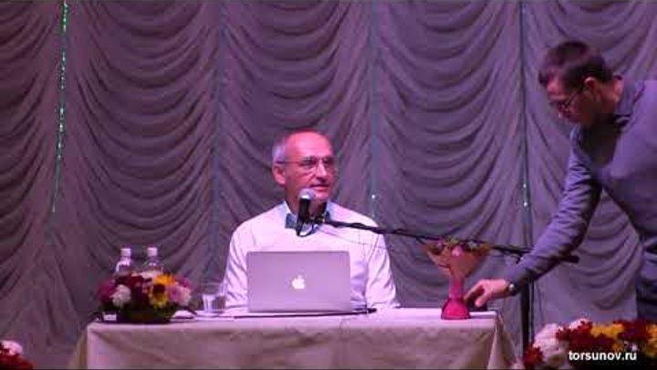 Торсунов О.Г. Как прожить долго и счастливо Алматы, день 3,2017.11.14 (Дни 1 и 2 только аудио)