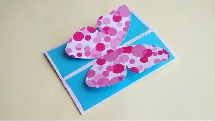 Как сделать открытку из бумаги и картона на день рождения маме. Поделки на день матери.