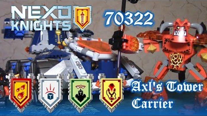 [ОБЗОР ЛЕГО] NEXO KNIGHTS 70322 Башенный тягач Акселя