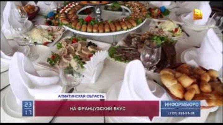 Жерар Депардье без ума от казахской кухни