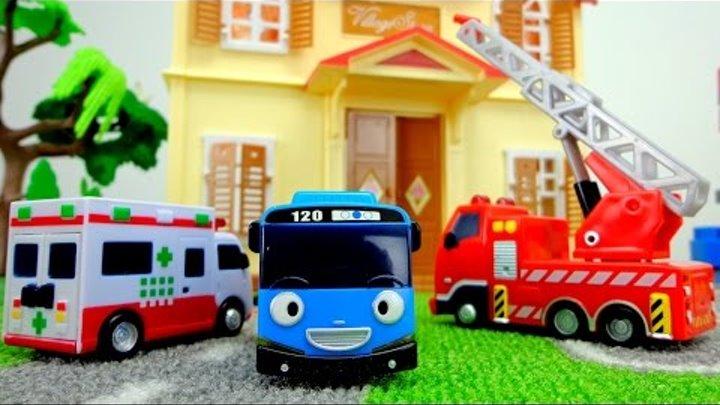 Мультики про машинки: Автобус Тайо! Пожарная машина и скорая помощь. Ссора. Игрушки из мультфильма.