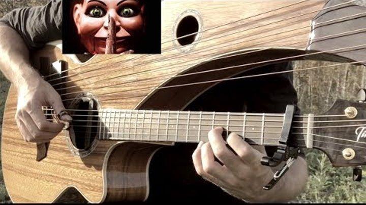 Dead Silence - Main Theme - Harp Guitar - Jamie Dupuis