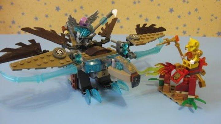 Lego 70141 Ледяной планер Варди/Lego Legends of Chima 70141 Лего Легенды Чимы