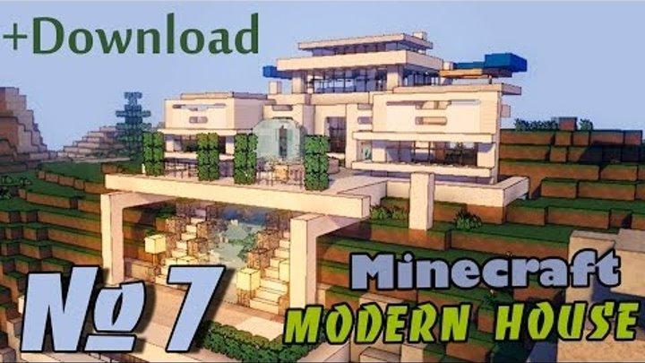 Minecraft строим красивый дом: Modern House 2 (Выпуск 11 ч.7)