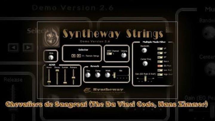 Chevaliers de Sangreal (The Da Vinci Code, Hans Zimmer) Strings, Brass, Flute (VST Audio Unit)