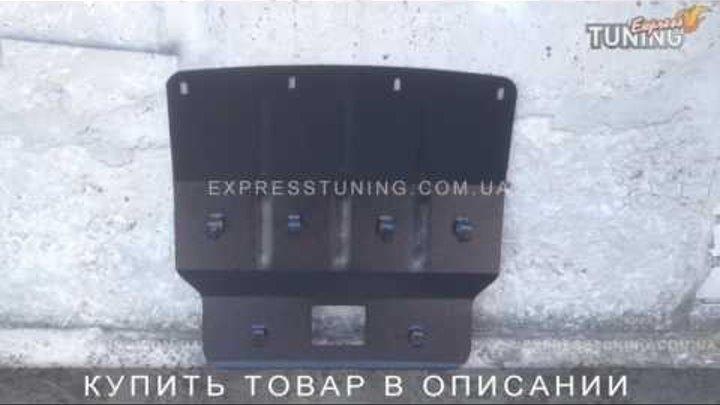 Защита двигателя БМВ 5 Ф10. Защита картера BMW 5 F10. Tuning. Тюнинг запчасти. Обзор.