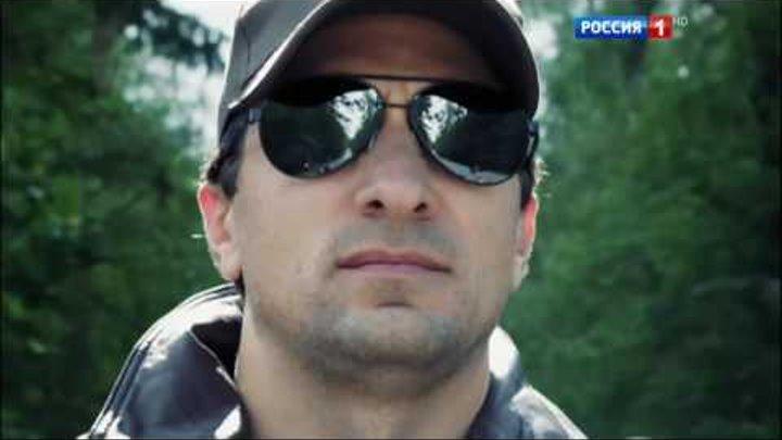 «АВАРИЯ СУДЬБЫ» МЕЛОДРАМЫ НОВИНКИ 2016 Русские фильмы и сериалы