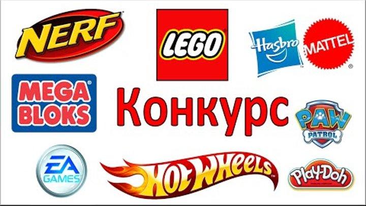 Варлорд Лего дарит подарки! Детский магазин игрушек - Лего Ниндзяго, Нёрф, Игры, Хот Вилс для детей