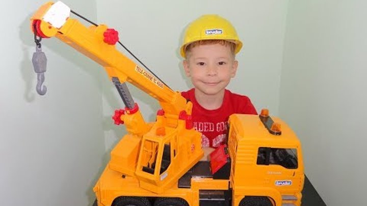 Машинки. Автокран Брудер - Рабочие машинки для детей. Bruder Crane Truck MAN
